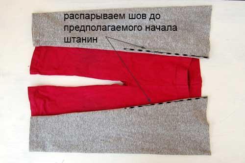 Как сшить штаны для ребенка