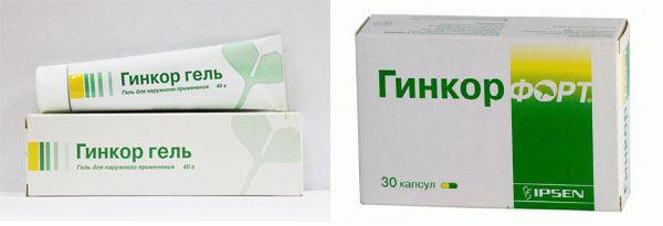 Препараты с гептаминолом