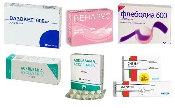 Препараты с диосмином