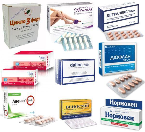 Препараты с гесперидином