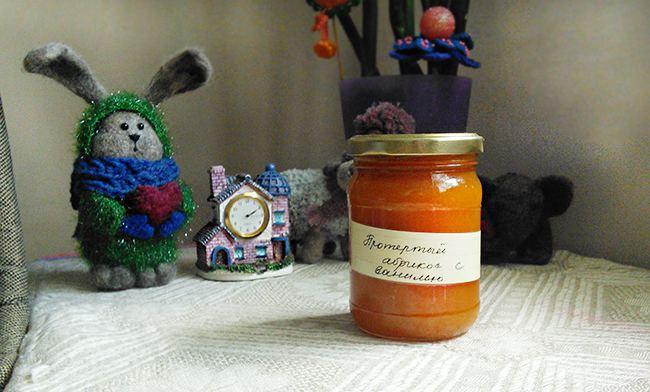 Абрикосовый джем с ванилью